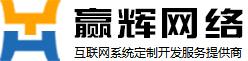 赢辉商学院logo
